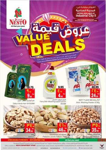 Nesto Nesto Hypermarket Value Deals In Ksa