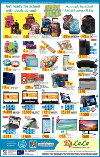 Lulu Lulu Hypermarket Special Offers