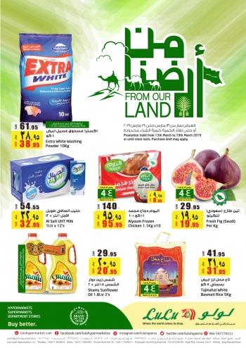 Lulu Lulu HypermarketFrom Our Land Deals @ Riyadh,Hail & Al Kharj