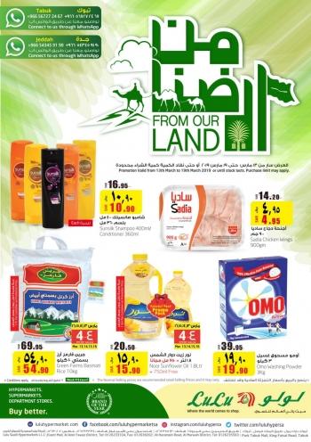 Lulu Lulu HypermarketFrom Our Land Deals in Jeddah