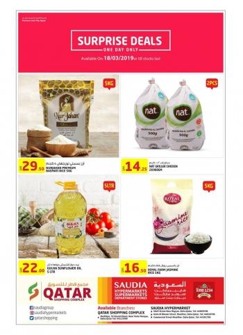Saudia Hypermarket Saudia Hypermarket Surprise Deals