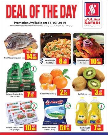 Safari Hypermarket Safari Hypermarket Deal Of The Day March 18