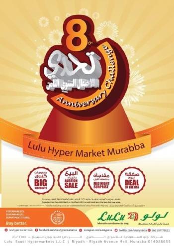 Lulu Lulu Hypermarket 8th Anniversary challenge @ Murabba