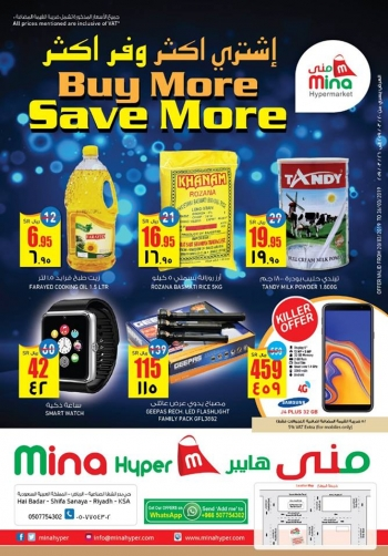 Mina Hypermarket Mina Hypermarket Buy More Save More Offers