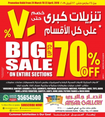 Ansar Gallery Ansar Gallery  Big Sale Up to 70% Offers