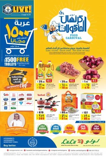 Lulu Lulu Hypermarket Food Carnival Deals