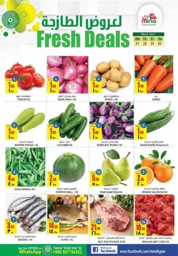 Mina Hypermarket Mina Hypermarket Budget Deal offer @ Hai Badar Shifa Sanaya  Riyadh