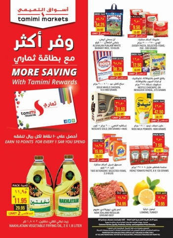 Tamimi Markets Tamimi Markets weekly offers
