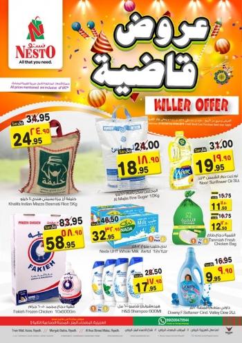 Nesto Nesto Hypermarket Killer Offers