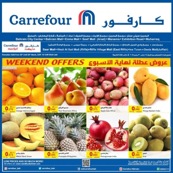 Carrefour Carrefour Weekend Offers in Bharain