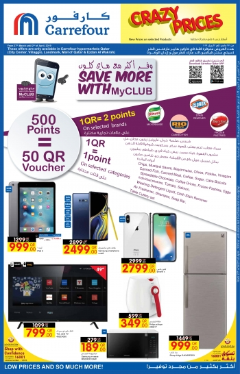 Carrefour Carrefour Crazy Prices Offers