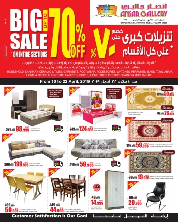 Ansar Gallery Ansar Gallery Big sale up to 70% off & killer offers part-2