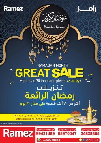 Ramez Ramez Great Sale Deals in Kuwait