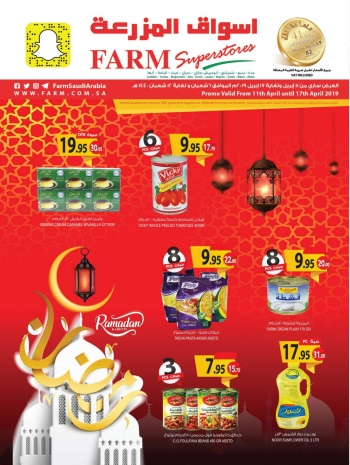 Farm Superstores Farm Superstores Big Savings Offers