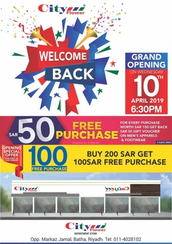 City Flower City Flower Grand Opening Offers In Riyadh