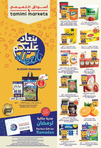 Tamimi Markets Tamimi Markets Ramadan offers In KSA