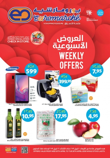 Euromarche Euromarche  Weekly Offers In KSA