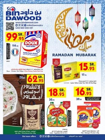 Bin Dawood Bin Dawood Ramadan Mubarak Offers