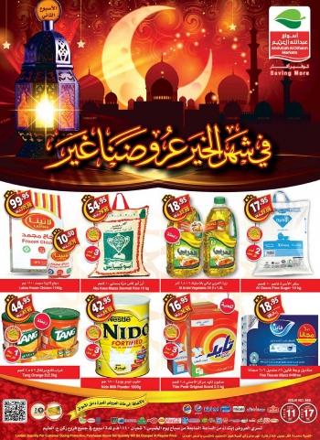 Othaim Markets Othaim Markets Festival offers In KSA