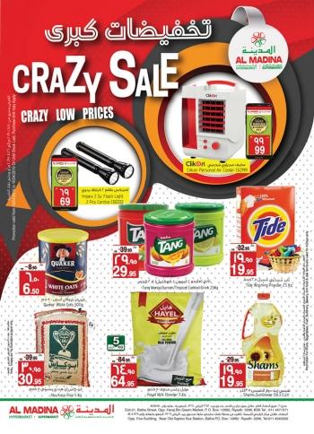 Al Madina Al Madina Hypermarket Crazy Sale Promotion