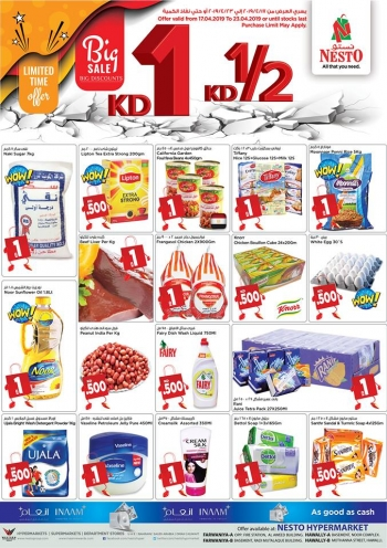 Nesto Nesto Hypermarket Big Sale 1 KD,1/2 KD Offers
