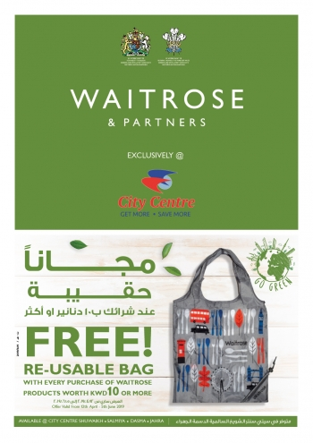 City Centre City Centre Amazing Offers In Kuwait