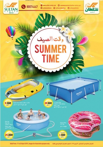 Sultan Center Sultan Center  Summer time Deals In Oman