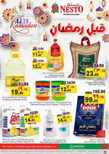 Nesto Nesto Hypermarket Pre Ramadan Offers