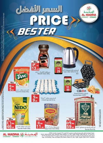 Al Madina Al Madina Hypermarket Price Bester Deals