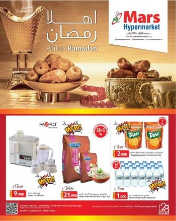 Mars Hypermarket Mars Hypermarket Ahlan Ramadan Deals In Oman