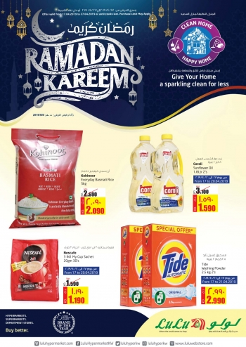 Lulu Lulu Hypermarket Ramadan Kareem Offers