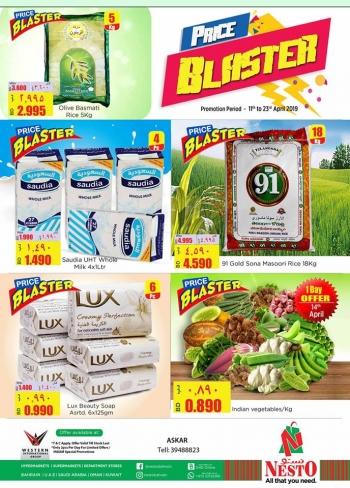 Nesto Nesto Hypermarket Price Blaster Offer @ Askar