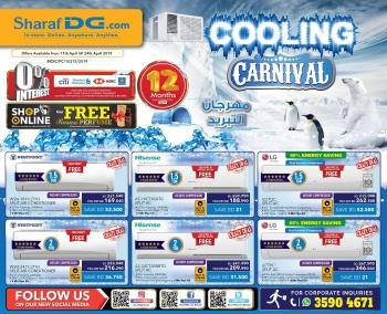 Sharaf DG Sharaf DG Cooling Carnival Offers