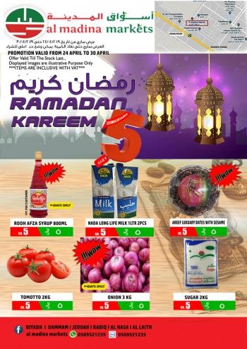Al Madina Al Madina Hypermarket Ramadan Special Offers In Ksa