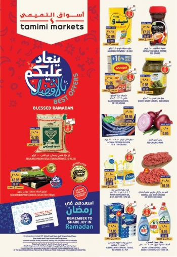 Tamimi Markets Tamimi Markets weekly offers In KSA