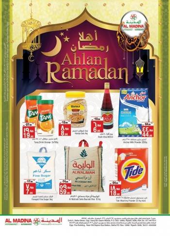 Al Madina Al Madina Hypermarket Ahlan Ramadan Deals