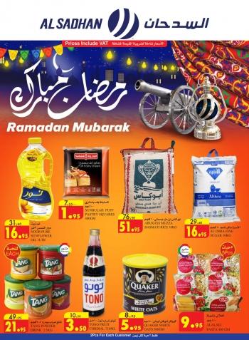 Al Sadhan Stores Al Sadhan Ramadan Mubarak Offers