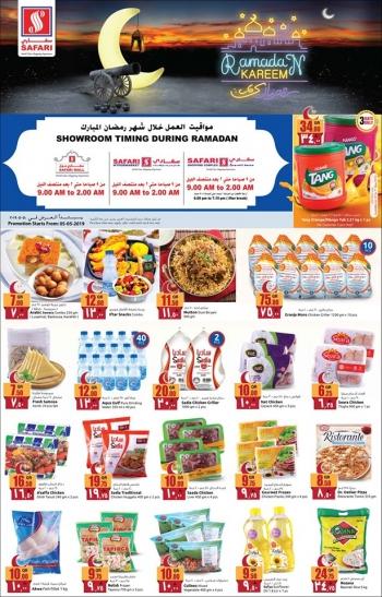 Safari Hypermarket Safari Hypermarket Ramadan Offers