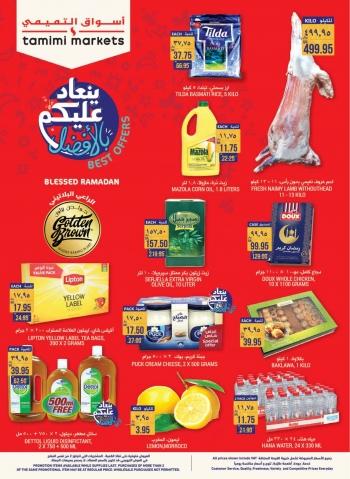 Tamimi Markets Tamimi Markets Ramadan offers In KSA