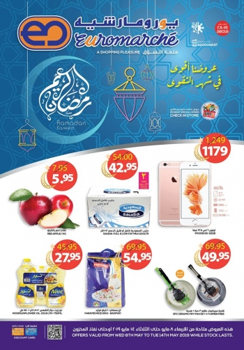 Euromarche Euromarche Ramadan Kareem Offers