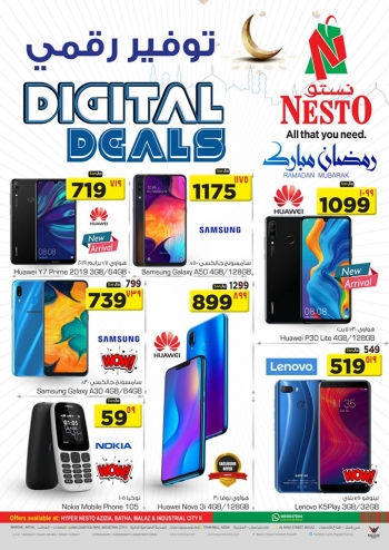 Nesto Nesto Hypermarket Happy Half  & Mega Savings Offers