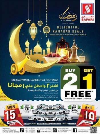 Safari Hypermarket Safari Delightful Ramadan Deals
