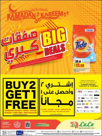 Lulu Lulu Hypermarket  Big Deals In Qatar