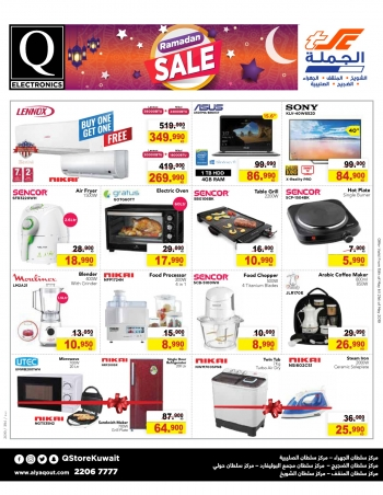 Q By Al Yaqout Offers and Promotions in Kuwait
