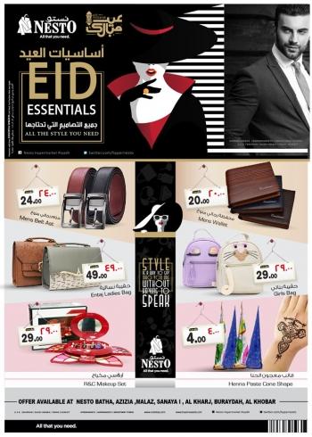Nesto Nesto Hypermarket Eid Essentials Offers