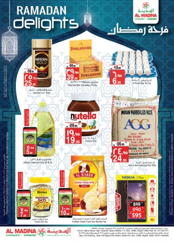 Al Madina Al Madina Hypermarket  Ramadan delights