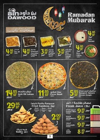 Bin Dawood Bin Dawood Exciting Ramadan Offers