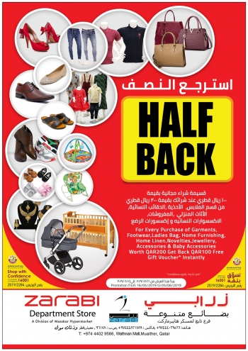 5f5c7c8eb5f52 Masskar Hypermarket Half Back Offer