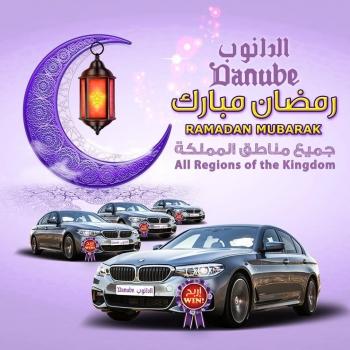 Danube Danube Ramadan Mubarak Offers in Ksa