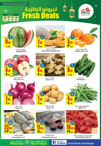 Mina Hypermarket Mina Fresh Deals in Ramadan